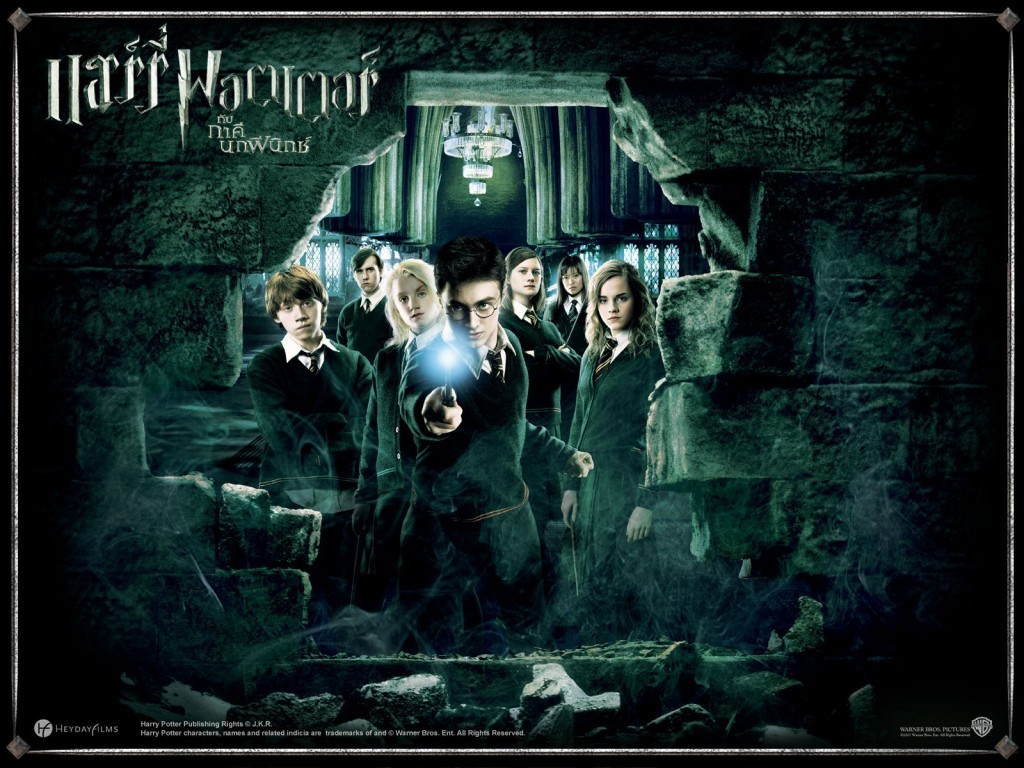 Harry-Potter-harry-potter-17028876-1600-1200