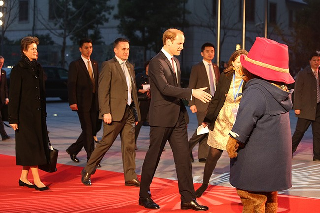 Prince William visit to China - 03 Mar 2015