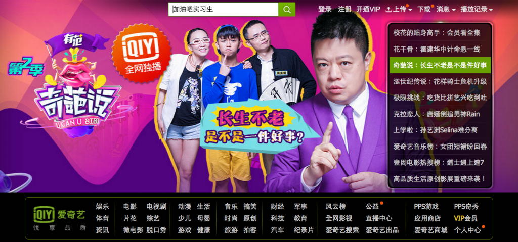 CapturFiles_46