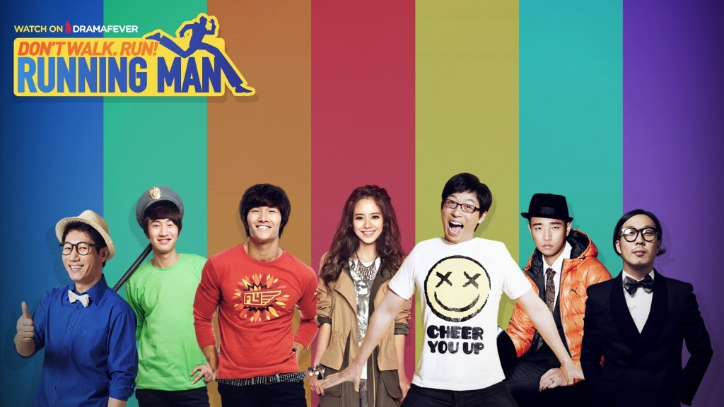 RunningMan_2560x1440_wallpaper_1