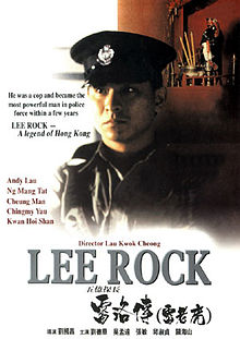 220px-Lee_rock