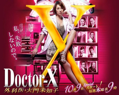 doctor-x-3